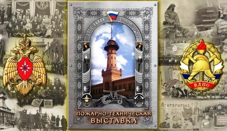 https://vdpo.ru/images/materials/0221/phpthumbgeneratedthumbnailjpg.jpg