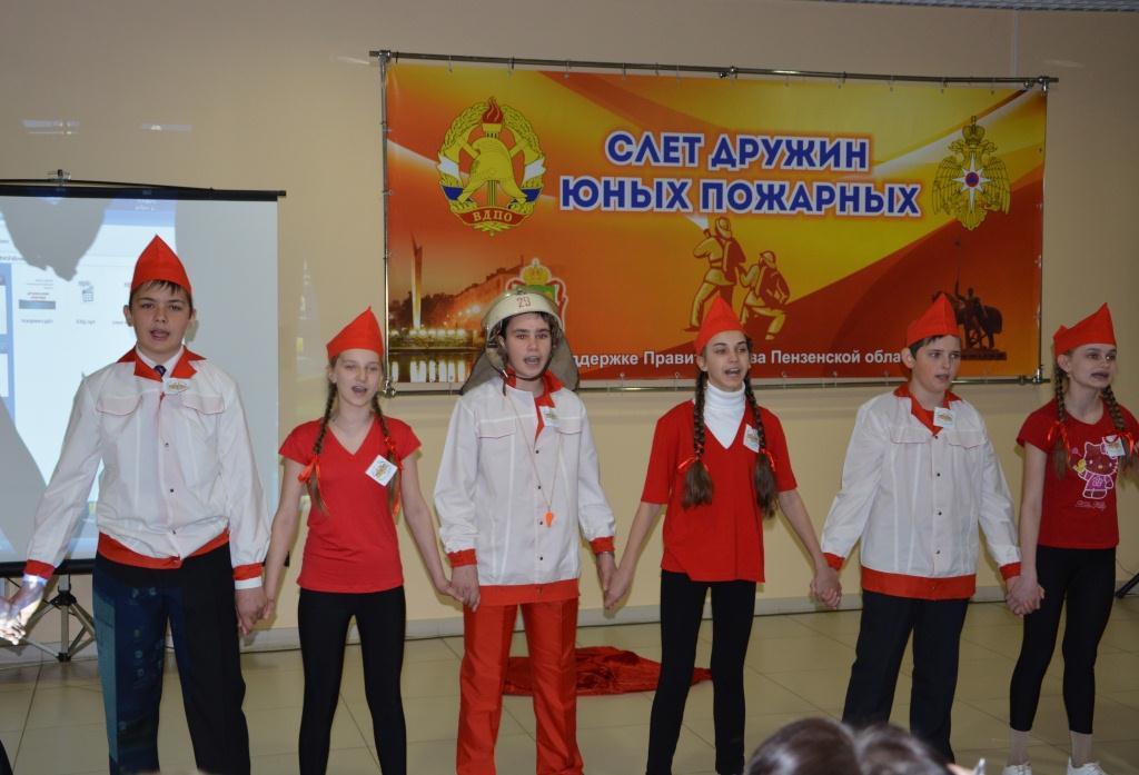 Конкурс по юные пожарники