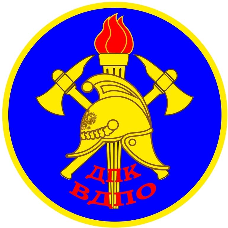 Логотип вдпо картинка