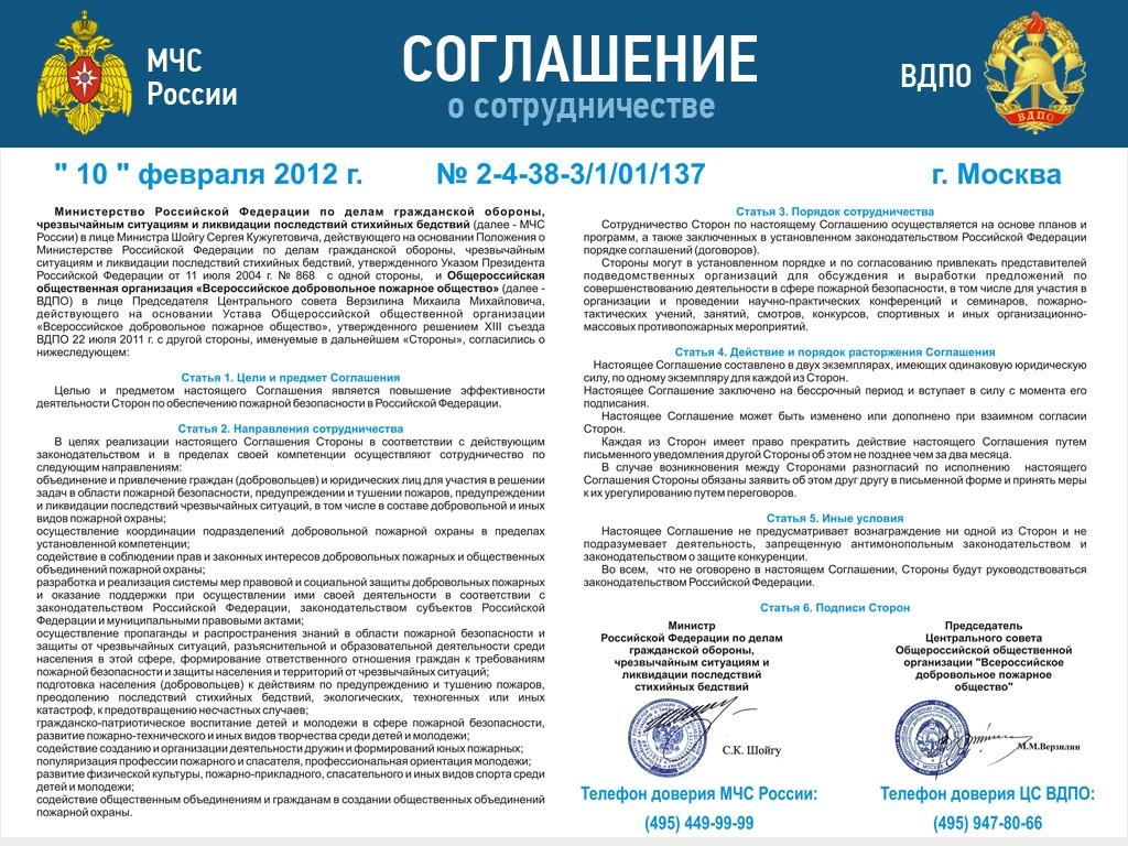 Согласно опросу среди граждан россии, за возвращение виз между этими двумя странами выступает больше 75 % россиян