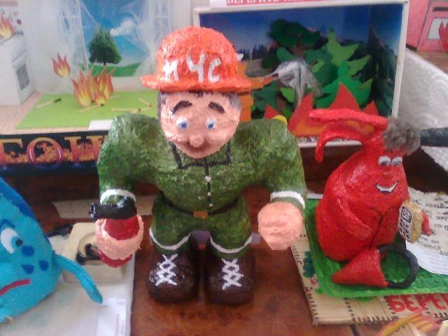 Областной конкурс пожарный доброволец